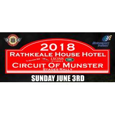 Circuit of Munster 2018 - Posted